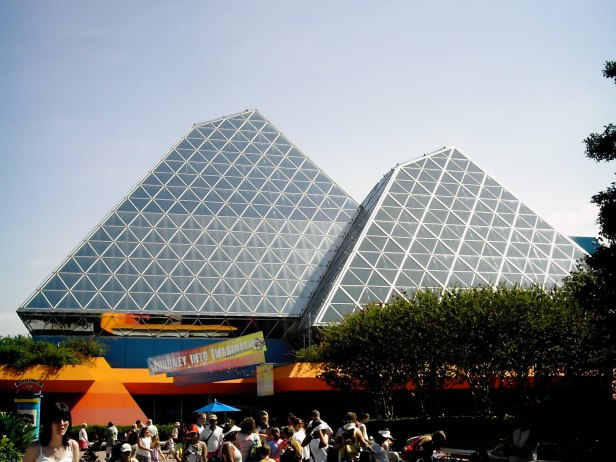 Disney_World_Imagination_Pavilion.jpg